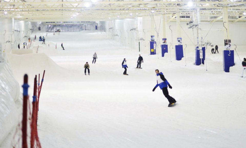 Skischool Terneuzen